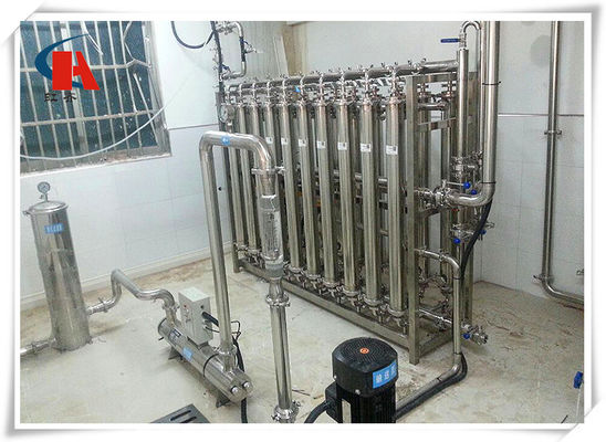 Chine Jus de fruit multifonctionnel faisant la machine, machine de production de jus grande capacité de production fournisseur